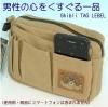 กระเป๋า My Neighbor Totoro สีเบจ