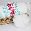 HAMANAKA sheep - Japan professional sign Yun cotton ใยฝ้ายคอตต้อนสำหรับตุ๊กตาขนาดใหญ1 ขนาด 50g(พร้อมส่ง)