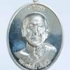 ..โค้ด ๙๒..เหรียญเจริญพรบน หลวงพ่อสืบ วัดสิงห์ นครปฐม หลังยันต์เฑาะว์สีหราชา เนื้ออัลปาก้า ปี 57 พร้อมกล่องครับ