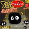 ตุ๊กตาฝุ่น (Kurosuke) My Neighbor Totoro ขยับได้