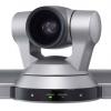 EVI‐HD1 10x HD Pan/Tilt/Zoom Camera