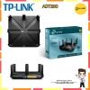 TP-Link Talon AD7200 Multi-Band Wi-Fi Router (Blck)