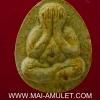 ..ตะกรุดทองคำ แช่น้ำมนต์..พระปิดตา ญสส.จัมโบ้ เนื้อผงเกสร สมเด็จพระสังฆราช วัดบวร ปี 38 พร้อมกล่องครับ (จ)..(U)