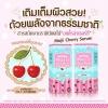 Mojii Cherry Serum 10 g. โมจิ เชอร์รี่ เซรั่ม สูตรพิเศษจาก อเซโรล่า เชอร์รี่