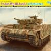 DRA6570 Pz.Bef.Wg.III Ausf.J W/SCHURZEN 1/35 SCALE