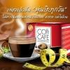 Cor Cafe คอร์ คาเฟ่ กาแฟดูแลรูปร่าง