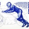 TA14124 1/12 Starting Rider