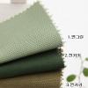 ผ้าแคนวาสเกาหลี Green มี 3 สี ขนาด 150x90 cm /หลา (Pre-order)
