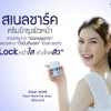 Snail Shark Acne White Cream Promotion 2 กล่อง 1250