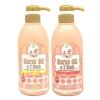 Horse Oil & 7 Herb by Remi ชุดแชมพู+ทรีทเมนท์ น้ำมันม้าฮอกไกโด และสมุนไพร 7 ชนิด