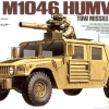 TA35267 1/35 M1046 Humvee
