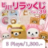 Rilakkuma Part 39 (5 Plays)