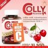 Colly Acerola Cherry คอลลี่ อะเซโรล่าเชอรี่ 31500 mg