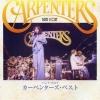 หนังสือโน้ตสำหรับวงดนตรี Carpenters Best Band Score
