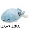 ตุ๊กตาจิ๋ว Jinbei-san (นอน)