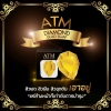 ATM Diamond Gold Soap 30 g. สบู่เพชรทองคำ สุดยอดคุณค่าอาหารผิว