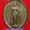 ..เนื้อนวโลหะ...พระพุทธสุริโยทัยฯ หลัง สก. ปี 2534 พร้อมกล่องสวยครับ (401)