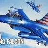 AC12444 F-16A FIGHTING FALCON(1/72)