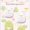 แม่เหล็ก Sumikko Gurashi หมีขาว-เพนกวิน