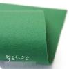 ผ้าสักหลาดเกาหลีสีพื้น hard poly colors 935 (Pre-order) ขนาด 90x110 cm/หลา