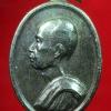 เหรียญพระรูปเสี้ยว สมเด็จพระสังฆราชเจ้า กรมหลวงวชิรญาณวงศ์ หลังยันต์จม วัดบวรฯ ปี 2507 (521)[g-p]