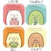 ตะขอแขวนติดกำแพง Sumikko Gurashi (เพนกวิน-สีเขียว)