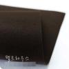 ผ้าสักหลาดเกาหลีสีพื้น hard poly colors 885 (Pre-order) ขนาด 90x110 cm/หลา