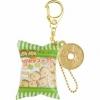 พวงกุญแจ Sumikko Gurashi ขนมสีเขียว