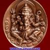 เหรียญพระพิฆเนศวร์ หลังพ่อแก่ สำนักช่างสิบหมู่ กรมศิลปากร จัดสร้าง ปี 2552 (555) [gpra]