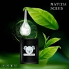 Matcha Scrub Kolar Brand 10 g. มัทฉะ สครับ โคล่าแบรนด์ สครับชาเขียว