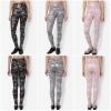 กางเกงเลกกิ้ง Glittery Camo Print