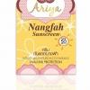 Nangfah Sunscreen by Ariya 7 g. กันแดดนางฟ้า กันแดด+รองพื้น+กันน้ำ