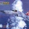48101 F-5E TIGER II ( SHARK NOSE ) 1/48