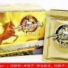 กาแฟวันแฟนโกลด์ One Fan Gold Coffee