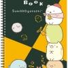 สมุด Sketch Sumikko Gurashi (1)