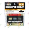 TA87098 Weathering Master E Set - (Yellow Gray Green) Dry Brush