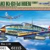 TA61115 Kawasaki Ki-61-Id Hien 1/48