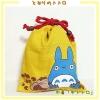 กระเป๋าใส่ของสไตล์ญี่ปุ่น My Neighbor Totoro (กลาง)