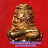 พระปิดตา มหาลาภยันต์ยุ่ง เนื้อทองแดง (อุดผงพุทธคุณมวลสารจิตรลดาและพระเกสา) สมเด็จพระสังฆราช วัดบวร ปี 44 พร้อมกล่องครับ (น) [gpra]