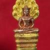 พระนาคปรก ศิลปะลพบุรี ๑๐๐ ปี สมเด็จพระสังฆราช วัดบวรฯ ปี 56 พร้อมกล่องสวยครับ (E)..(U)..