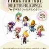 หนังสือโน้ตร้องประสานเสียง Final Fantasy Collection For A Cappella with CD