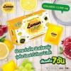 Lemon Collagen เลมอน คอลลาเจน ผิวกระจ่างใส เนียนนุ่ม ชุ่มชื้น