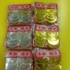 เหรียญเงินทอง