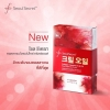 Collagen Tripeptide Krill Oil by Seoul Secret โซล ซีเครท คอลลาเจน ไตรเปปไทด์ คริลล์ ออยล์ สูตรใหม่