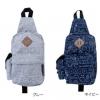 กระเป๋าสะพายเฉียง Sumikko Gurashi (สีน้ำเงิน)