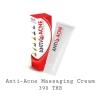 Anti-Acne Massaging Cream 20 g. ครีมตบสิว