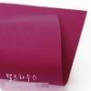 ผ้าสักหลาดเกาหลีสีพื้น hard poly colors 833 (Pre-order) ขนาด 90x110 cm/หลา
