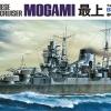 TA31359 Light Cruiser Mogami 1/700
