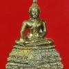 ..เนื้อนวโลหะ...รูปหล่อพระพุทธชินสีห์ ฉลอง 80 พรรษา สมเด็จญาณสังวร สมเด็จพระสังฆราช วัดบวรฯ ปี 2536 พร้อมกล่องครับ