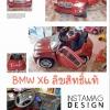 รถแบตเตอรี่ รุ่น BMW X6 #ลิขสิทธิ์แท้ สีแดง